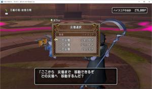 SnapCrab_ドラゴンクエストX オンライン 【オンラインモード】 Ver512c_2020-5-15_14-33-46_No-00.png
