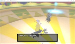 SnapCrab_ドラゴンクエストX オンライン 【オンラインモード】 Ver512c_2020-5-4_14-17-10_No-00.png