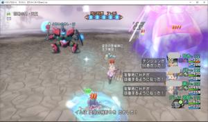 SnapCrab_ドラゴンクエストX オンライン 【オンラインモード】 Ver512c_2020-5-6_20-24-8_No-00.png