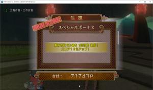 SnapCrab_ドラゴンクエストX オンライン 【オンラインモード】 Ver522_2020-7-15_22-56-40_No-00.png