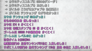 SnapCrab_ドラゴンクエストX オンライン 【オンラインモード】 Ver524_2020-8-16_23-17-11_No-00.png