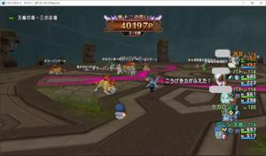 SnapCrab_ドラゴンクエストX オンライン 【オンラインモード】 Ver524_2020-8-8_23-11-53_No-00.png