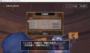 SnapCrab_ドラゴンクエストX オンライン 【オンラインモード】 Ver524_2020-8-9_0-17-39_No-00.png