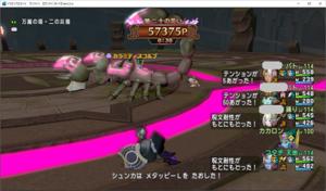 SnapCrab_ドラゴンクエストX オンライン 【オンラインモード】 Ver524_2020-8-9_22-45-3_No-00.png