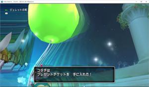 SnapCrab_ドラゴンクエストX オンライン 【オンラインモード】 Ver525_2020-9-11_0-3-17_No-00.png