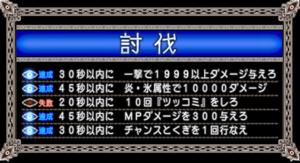 SnapCrab_ドラゴンクエストX オンライン 【オンラインモード】 Ver525_2020-9-13_10-46-19_No-00.png