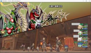 SnapCrab_ドラゴンクエストX オンライン 【オンラインモード】 Ver525_2020-9-13_23-12-4_No-00.png