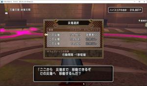 SnapCrab_ドラゴンクエストX オンライン 【オンラインモード】 Ver525_2020-9-15_15-51-37_No-00.png