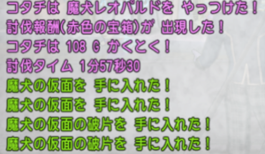 SnapCrab_ドラゴンクエストX オンライン 【オンラインモード】 Ver525_2020-9-9_21-55-54_No-00.png