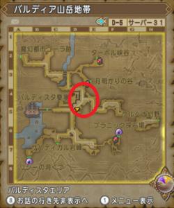 SnapCrab_ドラゴンクエストX オンライン 【オンラインモード】 Ver530a_2020-10-3_15-22-51_No-00.png