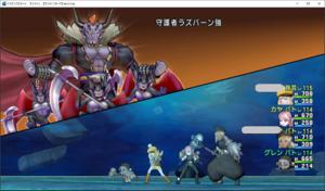 SnapCrab_ドラゴンクエストX オンライン 【オンラインモード】 Ver530a_2020-10-5_16-27-54_No-00.png