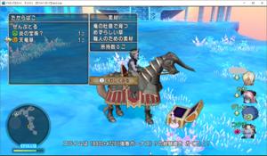 SnapCrab_ドラゴンクエストX オンライン 【オンラインモード】 Ver530a_2020-9-20_14-42-18_No-00.png