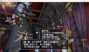 SnapCrab_ドラゴンクエストX オンライン 【オンラインモード】 Ver530a_2020-9-20_15-1-17_No-00.png