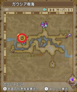 SnapCrab_ドラゴンクエストX オンライン 【オンラインモード】 Ver530a_2020-9-20_15-27-44_No-00.png