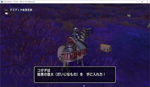 SnapCrab_ドラゴンクエストX オンライン 【オンラインモード】 Ver530a_2020-9-20_15-37-17_No-00.png