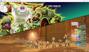 SnapCrab_ドラゴンクエストX オンライン 【オンラインモード】 Ver530a_2020-9-20_9-27-7_No-00.png
