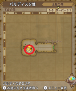 SnapCrab_ドラゴンクエストX オンライン 【オンラインモード】 Ver530a_2020-9-21_1-39-15_No-00.png