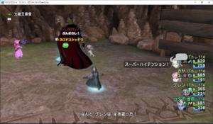 SnapCrab_ドラゴンクエストX オンライン 【オンラインモード】 Ver530a_2020-9-21_1-8-35_No-00.png