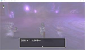 SnapCrab_ドラゴンクエストX オンライン 【オンラインモード】 Ver530a_2020-9-21_2-10-26_No-00.png