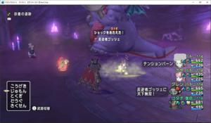 SnapCrab_ドラゴンクエストX オンライン 【オンラインモード】 Ver530a_2020-9-21_2-8-23_No-00.png