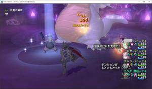 SnapCrab_ドラゴンクエストX オンライン 【オンラインモード】 Ver530a_2020-9-21_2-9-14_No-00.png