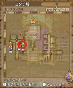 SnapCrab_ドラゴンクエストX オンライン 【オンラインモード】 Ver530a_2020-9-24_22-36-25_No-00.png
