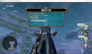 SnapCrab_ドラゴンクエストX オンライン 【オンラインモード】 Ver530a_2020-9-25_12-14-26_No-00.png