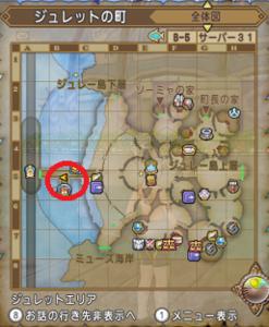 SnapCrab_ドラゴンクエストX オンライン 【オンラインモード】 Ver530a_2020-9-30_16-8-11_No-00.png