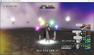 SnapCrab_ドラゴンクエストX オンライン 【オンラインモード】 Ver531_2020-10-11_23-22-48_No-00.png