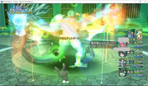 SnapCrab_ドラゴンクエストX オンライン 【オンラインモード】 Ver531_2020-10-8_14-23-32_No-00.png