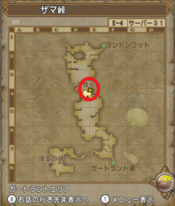 SnapCrab_ドラゴンクエストX オンライン 【オンラインモード】 Ver531_2020-10-8_23-33-21_No-00.png