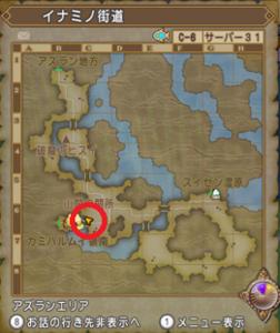 SnapCrab_ドラゴンクエストX オンライン 【オンラインモード】 Ver531_2020-10-8_9-27-53_No-00.png