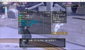 SnapCrab_ドラゴンクエストX オンライン 【オンラインモード】 Ver531_2020-10-8_9-30-43_No-00.png