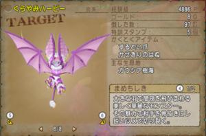 SnapCrab_ドラゴンクエストX オンライン 【オンラインモード】 Ver531_2020-10-9_0-46-29_No-00.png