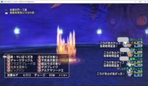 SnapCrab_ドラゴンクエストX オンライン 【オンラインモード】 Ver531a_2020-10-25_11-8-27_No-00.png