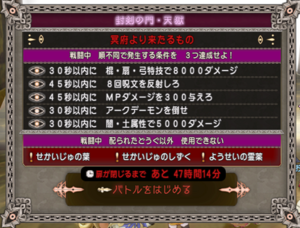 SnapCrab_ドラゴンクエストX オンライン 【オンラインモード】 Ver531a_2020-10-27_23-45-41_No-00.png