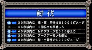 SnapCrab_ドラゴンクエストX オンライン 【オンラインモード】 Ver531a_2020-10-29_22-50-14_No-00.png