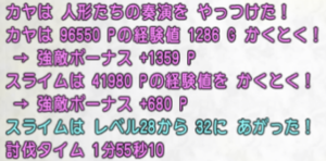 SnapCrab_ドラゴンクエストX オンライン 【オンラインモード】 Ver531a_2020-11-12_14-41-2_No-00.png
