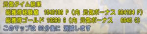 SnapCrab_ドラゴンクエストX オンライン 【オンラインモード】 Ver531a_2020-11-12_15-15-58_No-00.png
