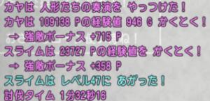 SnapCrab_ドラゴンクエストX オンライン 【オンラインモード】 Ver531a_2020-11-12_15-4-14_No-00.png