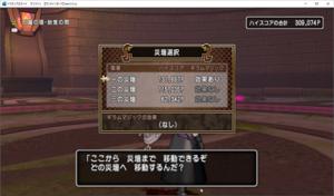 SnapCrab_ドラゴンクエストX オンライン 【オンラインモード】 Ver531a_2020-11-12_16-26-46_No-00.png