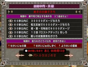SnapCrab_ドラゴンクエストX オンライン 【オンラインモード】 Ver531a_2020-11-13_22-46-18_No-00.png