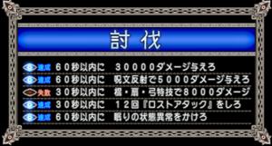 SnapCrab_ドラゴンクエストX オンライン 【オンラインモード】 Ver531a_2020-11-13_22-51-36_No-00.png