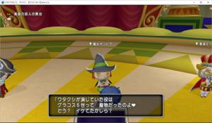 SnapCrab_ドラゴンクエストX オンライン 【オンラインモード】 Ver531a_2020-11-4_14-0-42_No-00.png