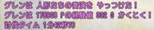SnapCrab_ドラゴンクエストX オンライン 【オンラインモード】 Ver532_2020-11-20_13-59-2_No-00.png