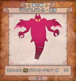 SnapCrab_ドラゴンクエストX オンライン 【オンラインモード】 Ver542_2021-2-26_11-25-52_No-00.png