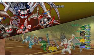 SnapCrab_ドラゴンクエストX オンライン 【オンラインモード】 Ver542_2021-2-26_12-9-36_No-00.png