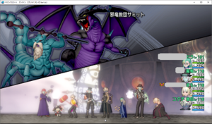 SnapCrab_ドラゴンクエストX オンライン 【オンラインモード】 Ver542_2021-2-28_1-4-1_No-00.png