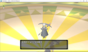 SnapCrab_ドラゴンクエストX オンライン 【オンラインモード】 Ver543_2021-3-3_16-43-51_No-00.png