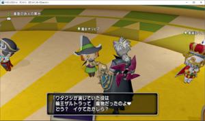 SnapCrab_ドラゴンクエストX オンライン 【オンラインモード】 Ver551_2021-5-27_23-6-5_No-00.png